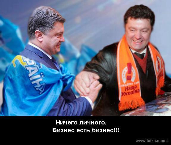 """""""Как только силы АТО приостанавливаются, террористы начинают активные действия"""", - журналист об обстрелах украинских подразделений - Цензор.НЕТ 2679"""